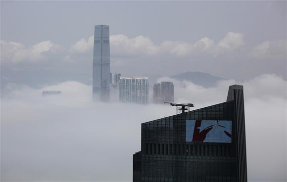 Hong Kongdan sis manzaraları... 2