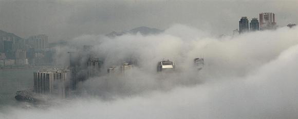 Hong Kongdan sis manzaraları... 3