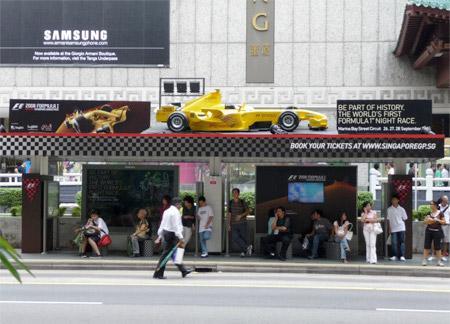 Reklamlardaki gerçek arabalar  10
