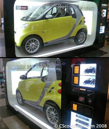 Reklamlardaki gerçek arabalar  6