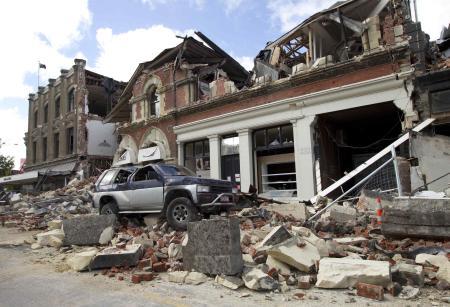 İşte depremin vurduğu an! 9