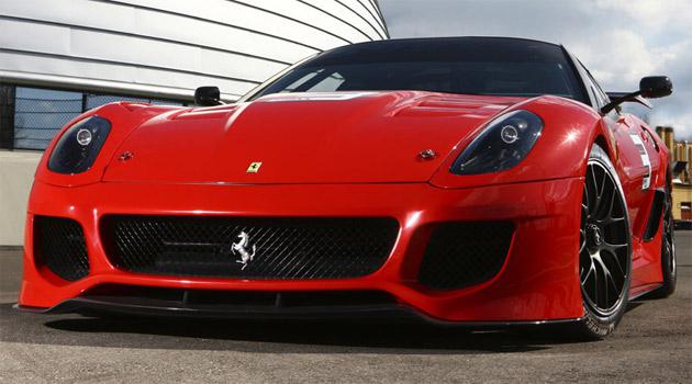 2012 Yılının En Pahalı Otomobilleri 17