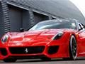 2012 Yılının En Pahalı Otomobilleri