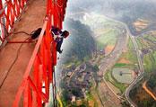 Dünyanın En Yüksek Asma Köprüsü