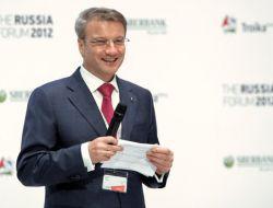 Ruslar, Türkiye Tatilinde Sberbank Markasını Görecek