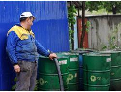 Bozüyük Belediyesi, Petder'e 1,5 Ton Atık Motor Yağı Teslim Etti