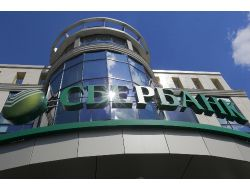 Sberbank'ın Karı İlk Çeyrekte Yüzde 4 Azaldı; 2,8 Milyar Dolar