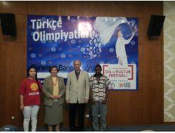 'izmir'de Yüz Binleri Türkçe Olimpiyatları'na Bekliyoruz'