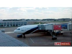 Moskova'ya Gelen Uçağın İniş Takımından Ceset Çıktı