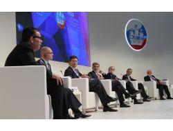 Bakan Yıldız: Karadeniz'de Petrol Aramak İçin 2,5 Milyar Dolar Harcadık