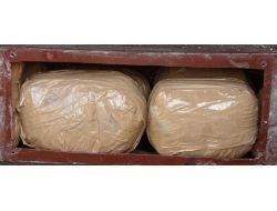 Kapıkule'de 12 Kilo 780 Gram Eroin