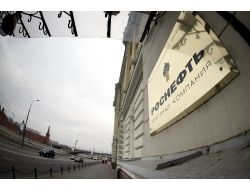 Rusya, Çin'e 270 Milyar Dolarlık Petrol İhraç Edecek