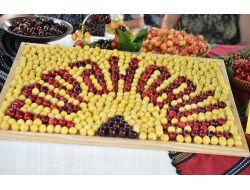 Bulgaristandaki Kiraz Bayramı Renkli Görüntülere Sahne Oldu