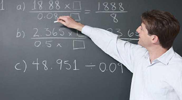 20 bin sözleşmeli öğretmen ataması yarın yapılacak