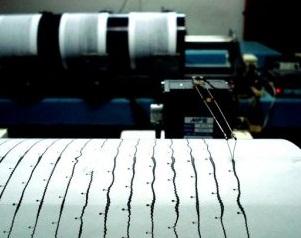 Bodrumda 4.1 büyüklüğünde deprem