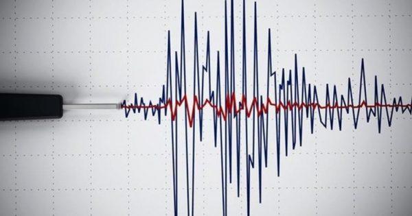 'Muş ve Malatya'da Deprem'