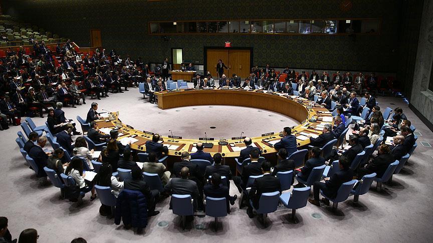 BMGK'nin Gazze soruşturması talebi ABD'nin engeline takıldı