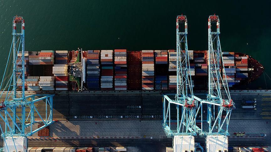 Ticaret Bakanlığı'nın görev ve yetkileri belirlendi!