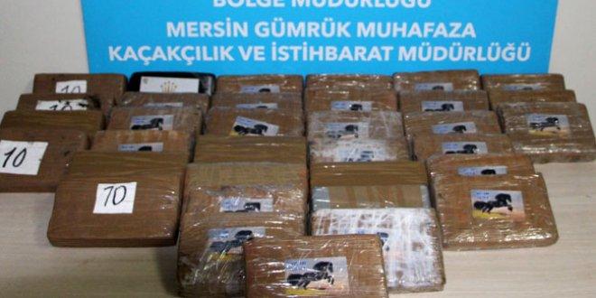 Mersin Limanı'ndaki Muz Yüklü Gemiden Yaklaşık 40 Kilo Kokain Ele Geçirildi