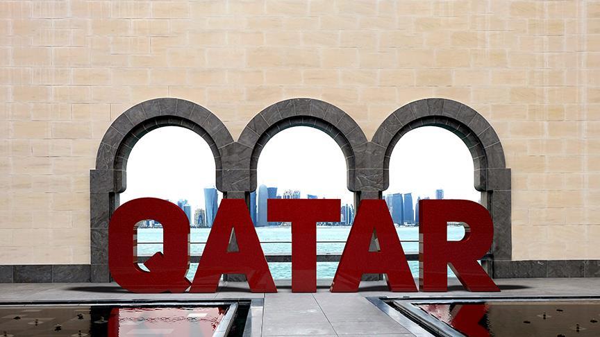 Katar OPEC'ten ayrılacağını açıkladı!
