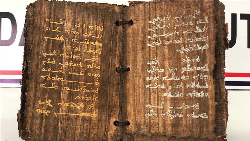Bin 300 yıllık olduğu tahmin edilen kitap ele geçirildi!