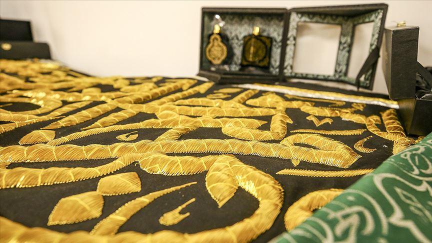 Osmanlı'nın Kabe örtüsü dünyaya tanıtılıyor