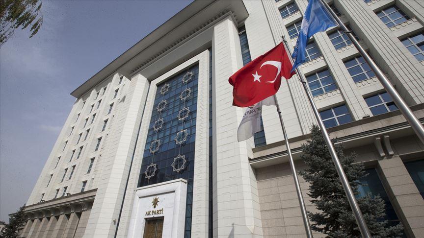 AK Parti kuruluş yıl dönümünde 'Türkiye Sevdasıyla Yaşımız Hep 18' diyecek