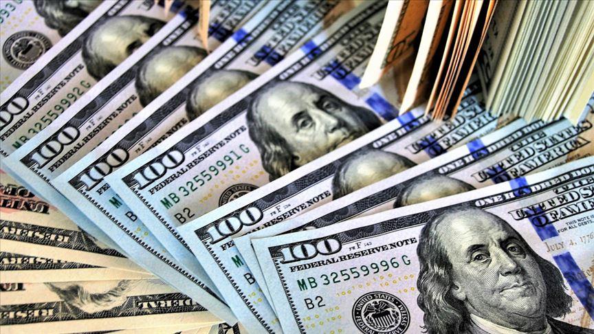 ABD ocakta 32,6 milyar dolar bütçe açığı verdi
