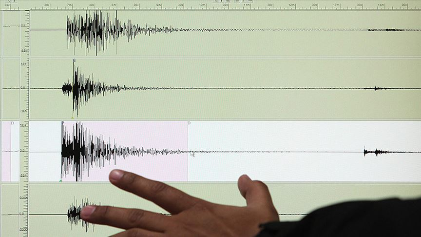 Bingöl'de 4,3 büyüklüğünde deprem