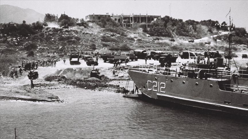 'Kıbrıs Barış Harekatı'nın 46'ncı yıl dönümü'