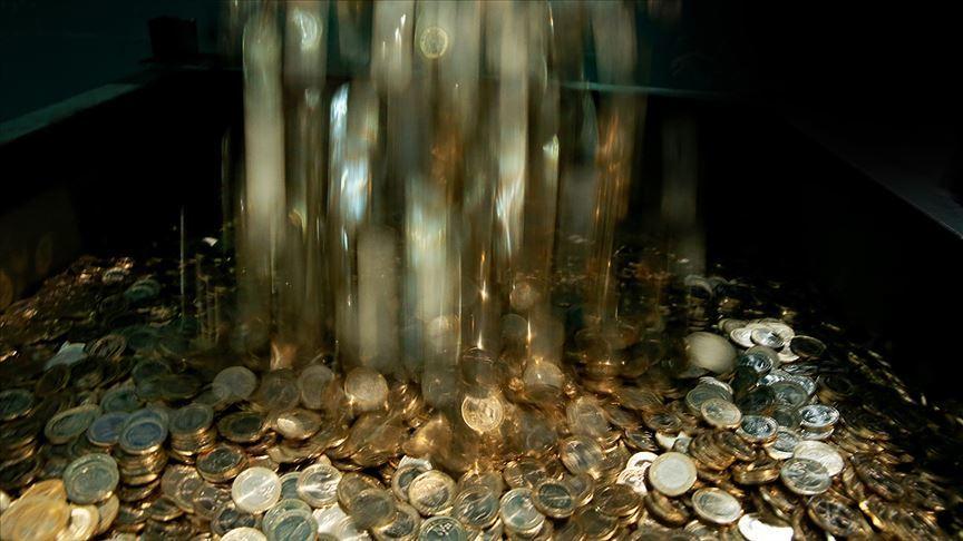 Türkiye'nin ilk madeni paraları 96 yaşında!