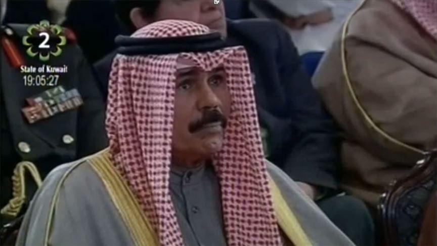 Kuveyt'in yeni Emiri Veliaht Prens Nevvaf oldu!
