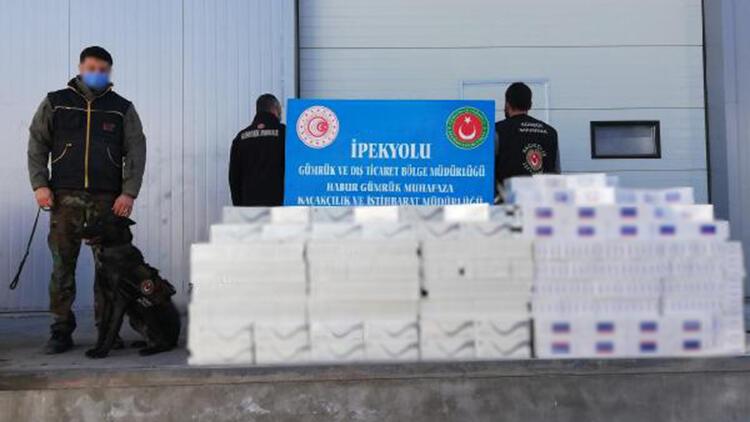 'HABUR'DA KAÇAK SİGARA OPERASYONU'