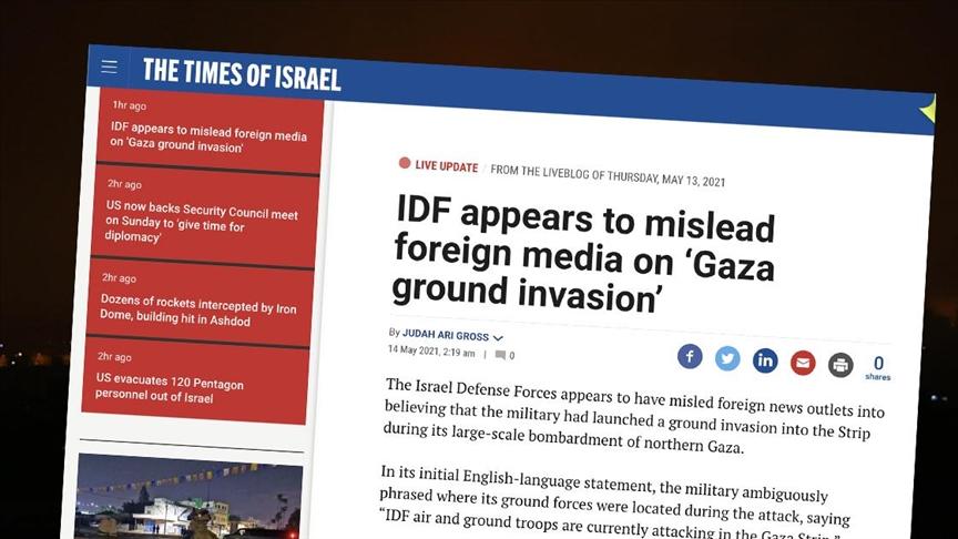 """İsrail ordusu """"Gazze'ye girildi"""" açıklamasından geri adım attı"""