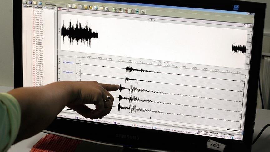 Ege Denizi'nde art arda depremler meydana geldi