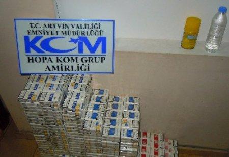 Artvin'de kaçak sigara operasyonu
