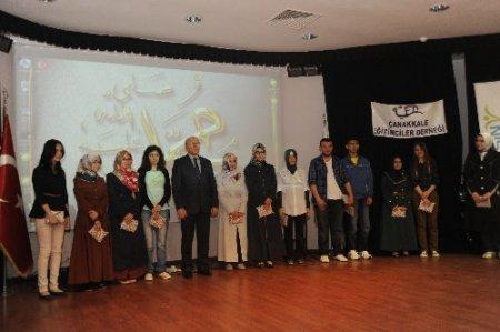 Çanakkale'deki 'Herkes O'nu Okuyor' yarışmasının ödülleri verildi