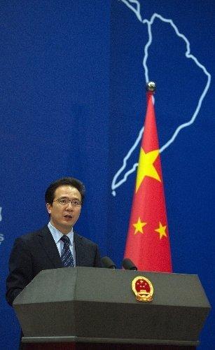 Çin'den Gezi Parkı açıklaması