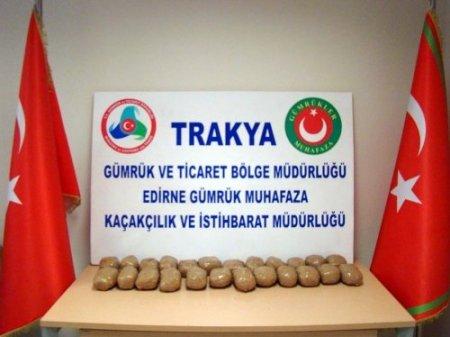 Kapıkule'de 12 kilo 780 gram eroin ele geçirildi