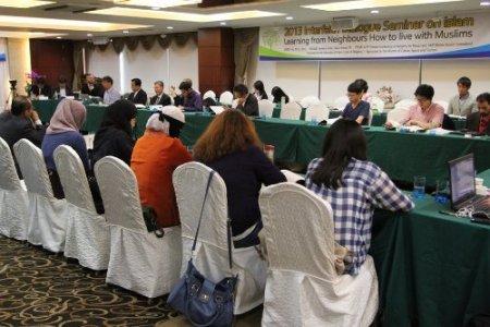 Kore Dinler Arası Barış Konferansı'nda İslam anlatıldı (Özel)
