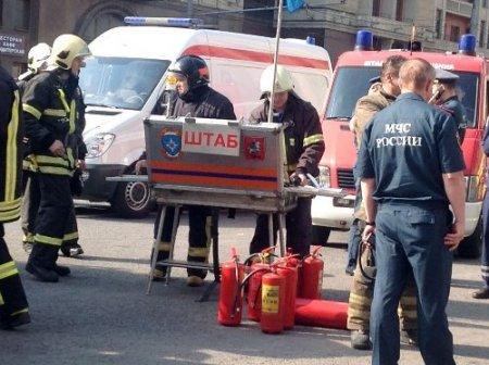 Moskova metrosunda yangın: 31 yaralı, 4 bin 500 kişi tahliye edildi