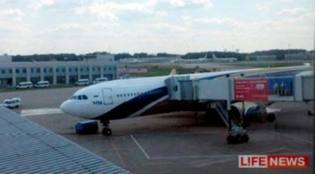Moskova'ya gelen uçağın iniş takımından ceset çıktı