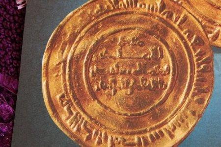 Side kazılarında bulunan sikkeler, Anadolu ve İslam medeniyetlerine ışık tutuyor